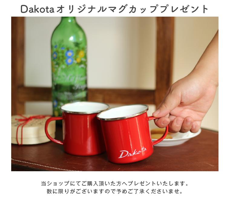 ダコタオリジナルマグカップ